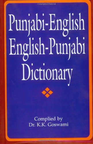 Punjabi/English-English/Punjabi Dictionary | Campus Store